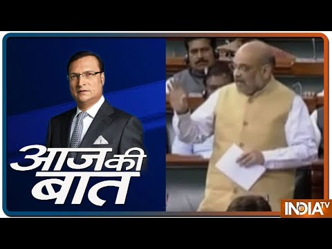 Aaj Ki Baat with Rajat Sharma | July 15, 2019