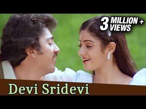 Devi Sridevi