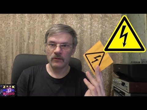 Плакаты и знаки безопасности Часть 2