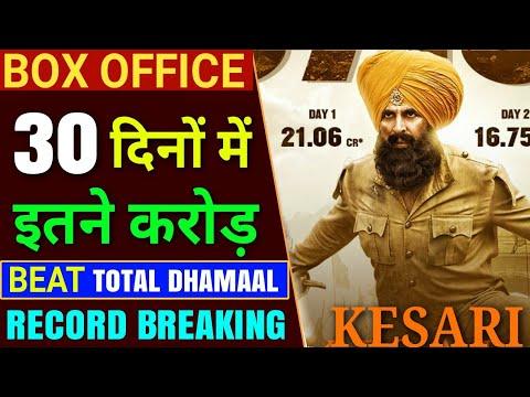 Kesari Box Office Collection Day 30, Kesari Total Box Office Collection, Akshay Kumar, Review Bazaar