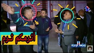 أمام كاميرا عركة عراقي وموظف بلدية في بغداد