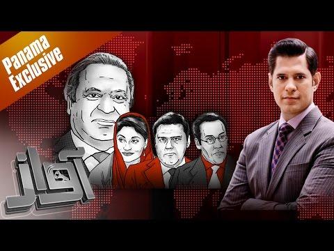 Panama Exclusive | Awaz | SAMAA TV | 19 April 2017