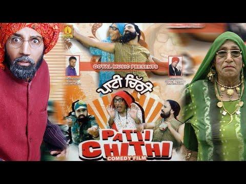 Download Patti Chithi Movie - Bhajna Amli - Atro - Goyal Music HD Video