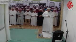 Qari Sheikh Yasir Sharqawi - Murattal 07