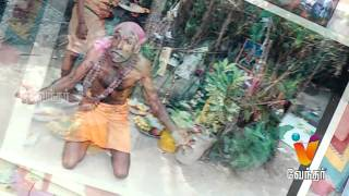 Moondravathu Kan - Kurangaai Maarum Visithira Saamiyaar - [Ep - 16]