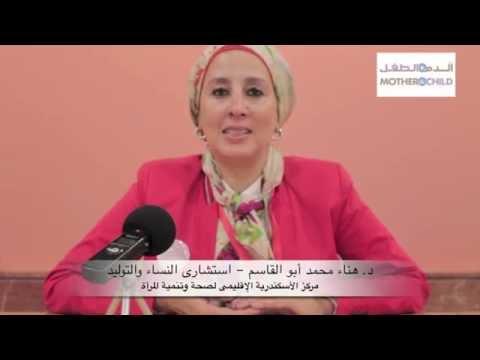 الولادة الطبيعية حق لكل إمرأة فى مصر