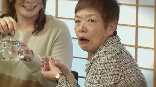 Natural Comedy AKITA-きりたんぽ・お酒・あきた舞妓-