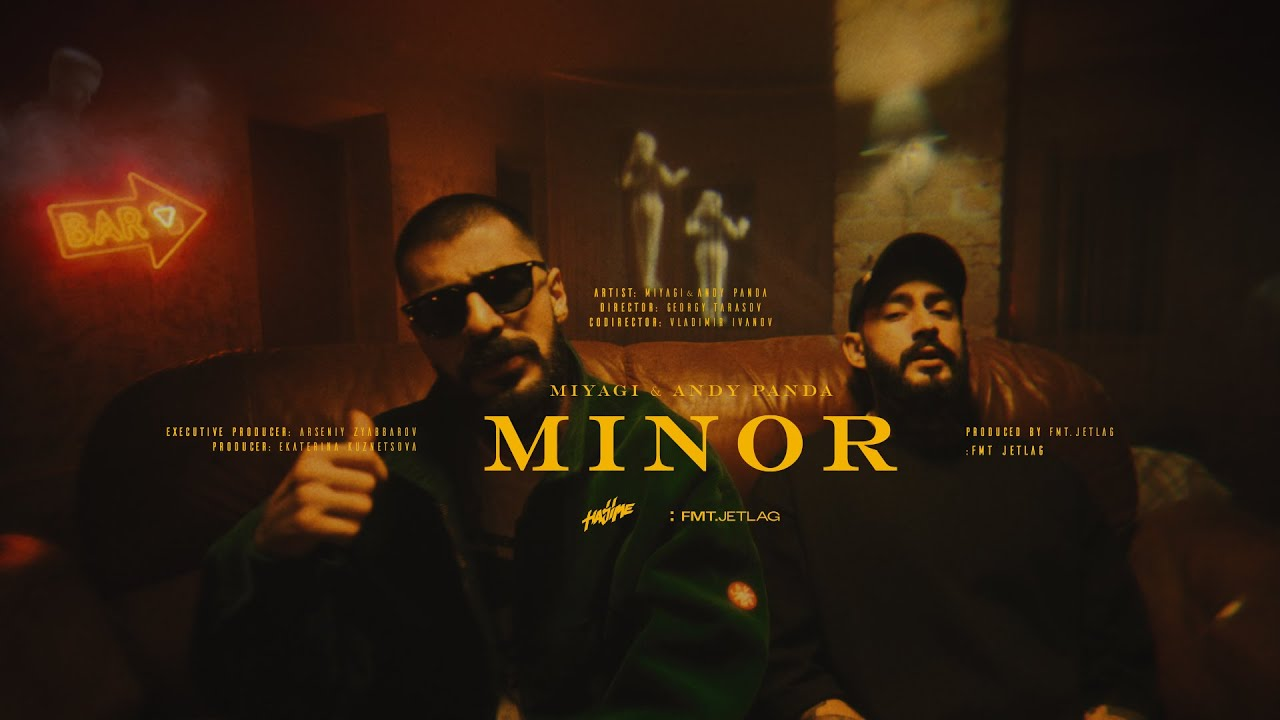 Miyagi & Andy Panda — Minor (Mood Video)