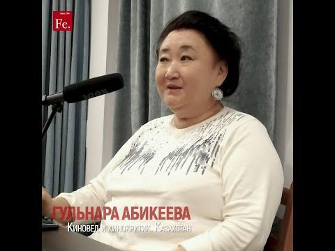 Секреты казахского кино видео