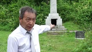 Эрик Де об остатках синтоистского комплекса