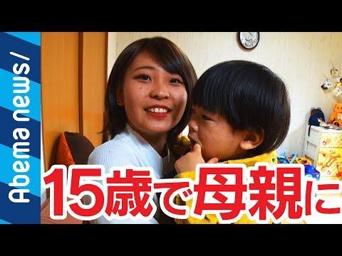 【放送事故】本物の女子高生による授乳シーンが放送されてしまう・・・ | 動ナビブログネオ