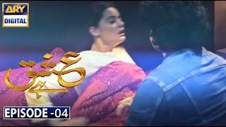 Ishq Hai Episode 4 Teaser Promo Review By Showbiz Glam