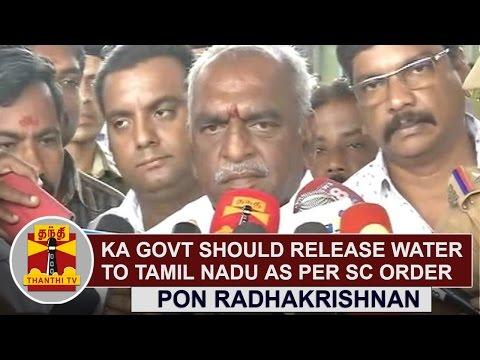 Karnataka-Govt-should-release-water-to-Tamil-Nadu-as-per-SC-Order-Pon-Radhakrishnan-Thanthi-TV