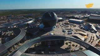 «Астана жайлы 20 дерек». ЭКСПО – 2017. «Болашақ энергиясы»