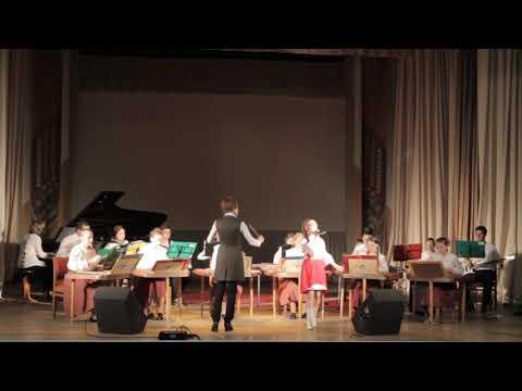 Образцовый оркестр народных инструментов ГУО
