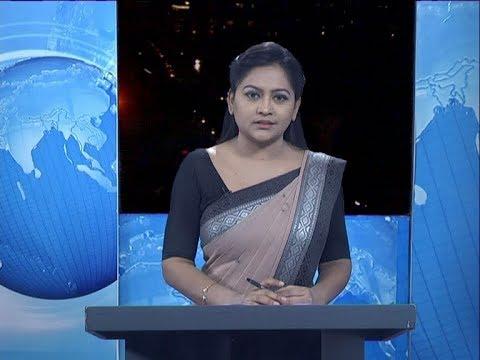 09 Pm News || রাত ০৯ টার সংবাদ || 08 April 2020 || ETV News