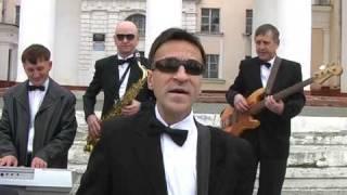 Кованев(г.Асбест)-Милых лиц черты(видеограф В.Самарин)