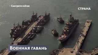 Ао Флот Новороссийского морского торгового порта
