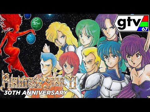 Phantasy Star II Sega Genesis Mega Drive 30th Anniversary Retrospective