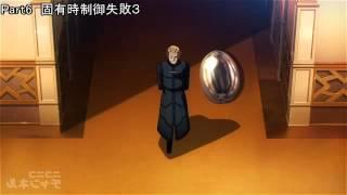 Fate/ZeroMADケイネスVS切嗣戦の小ネタ集