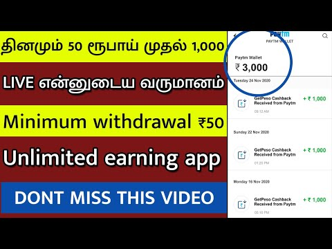 Earn ₹ 2000/ Day | online jobs at home in tamil | Make Money Online tamil Without Investment