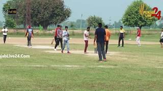 Saidoke Cosco Cricket Cup 2019