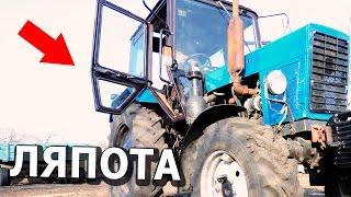 ✔Крутая идея воплощенная на старом тракторе МТЗ | Кабина МТЗ-82 | Капитальный ремонт.трактора.