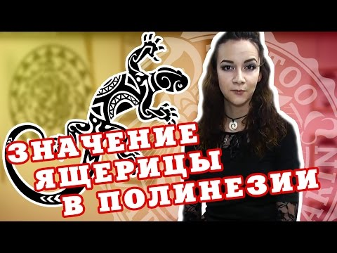 Славянский амулет трефот значение