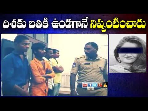 దిశకు బతికి ఉండగానే నిప్పంటించారు | What Exactly Happen In Disha Incident | | ABN Telugu