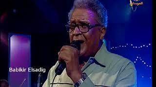 صلاح مصطفى رجع الصدى سهرة ليالي النغم تحميل MP3
