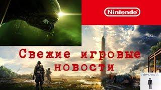 Откуда можно скачать Metro Exodus, интересности из вселенной Alien и end content The division 2