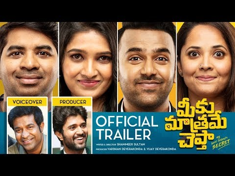 Meeku Maathrame Cheptha Movie Official Trailer