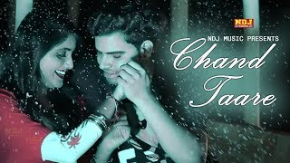 Chand Taare # New Haryanvi Video Songs 2019 # Ashu Morkhi - Pooja Punjaban # Romantic Song #NDJ