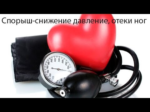 Простатилен или простатилен-цинк
