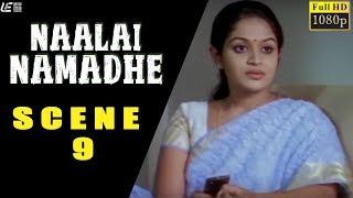 Naalai Namadhe | Tamil Movie | Scene 9 | Pradeep | Sharwanand | Sanusha