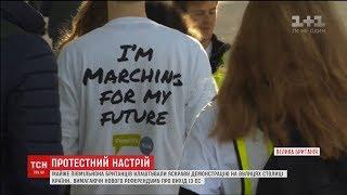 """Півмільйона британців вийшли на вулиці, вимагаючи повторного референдуму щодо """"Брекзиту"""""""