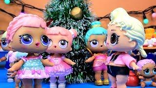 Куклы ЛОЛ НОВОГОДНЯЯ ВЕЧЕРИНКА 2 LOL Surprise #Игрушки - Мультик #Сюрпризы ЛОЛ с Лалалупси Вероника