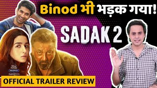 Sadak 2 Trailer पे पब्लिक का गुस्सा | Sadak 2 Trailer Review | Alia Bhatt | RJ Raunak | Baua - Download this Video in MP3, M4A, WEBM, MP4, 3GP