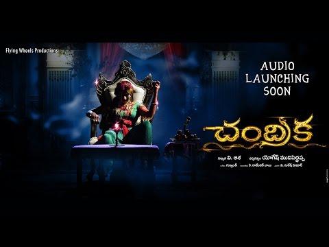 Chandrika Movie