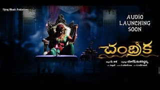 Chandrika - Audio Teaser