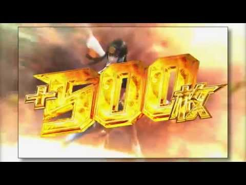 Zゴールド・インフィニティ PV - ネット株式会社 【公式動画】