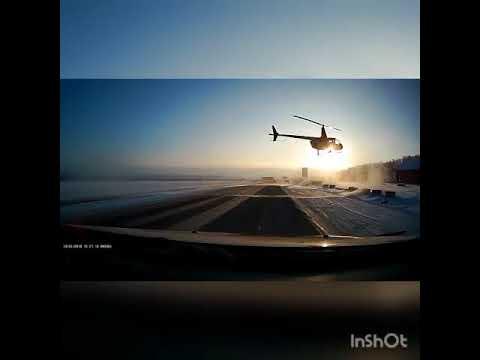 Вертолет едва не устроил ДТП на трассе в Башкирии