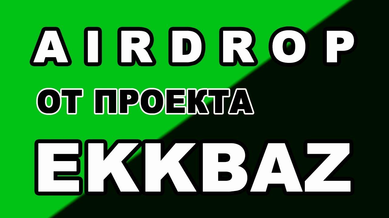 EkkBaz