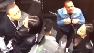 Bow Wow New shocking video of him and Kiyomi Leslie in a elevator
