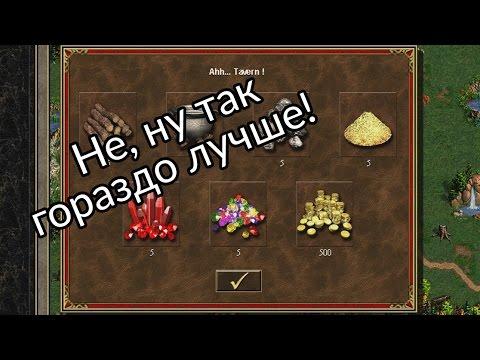 Код герои меча магии iii