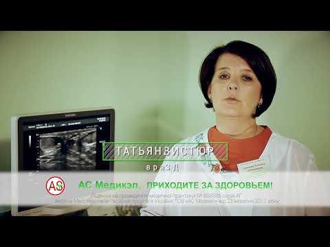 Как выбрать где пройти УЗИ? какие возможности современного УЗИ? с сайта asmedical.com.ua - скидка 5%