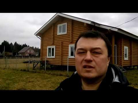 #Дом оцилиндрованное бревно 170 м#охрана СНТ Калинина Зубово#Клин#Подмосковье #АэНБИ #недвижимость