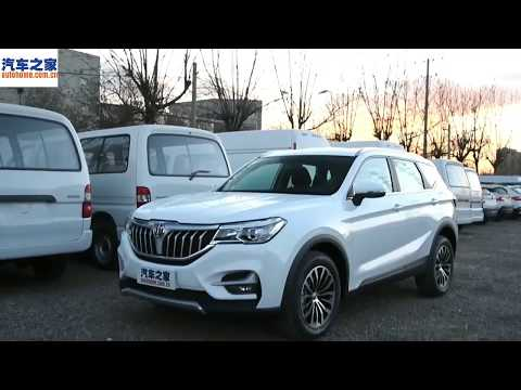 2018 Brilliance V6 SUV 1 5T Luxury Interior And Exterior Overview