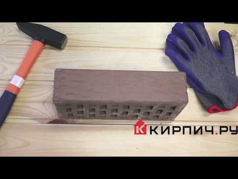 Кирпич облицовочный мокко одинарный рустик М-150 Терекс – 2