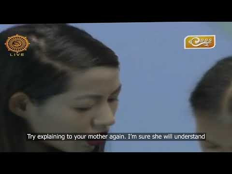Awareness video on Teenage Pregnancy